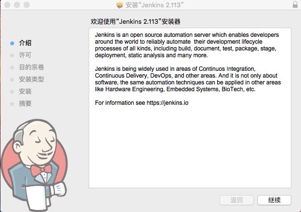 Jenkins Install Begin